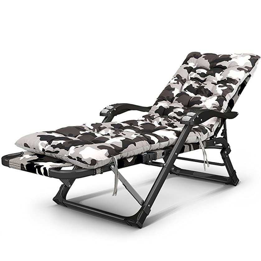 GWDJ Lounger Deck Chairs Multifunction Camo Summer Folding Chair/Office Balcony Siesta Simple Recliner/Practical Reinforcement Backrest Beach Chair Relaxer Recliner (Color : B, Size : 2#)