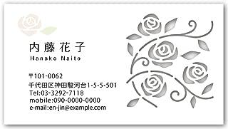 片面名刺印刷 型抜き名刺 「バラ(ホワイト)」-1セット10枚