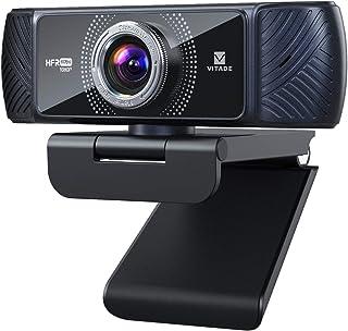 ウェブカメラ フルHD 1080P 60fps Webカメラ 200万 高画質 マイク内蔵 100°超広角 自動光補正 60 fps Pro級 ストリーミング PCカメラ ステレオマイク ノイズキャンセリング機能 USB 三脚対応 zoom s...
