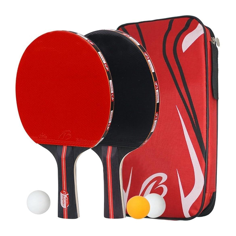 転用不承認バングポータブル BYSOU 卓球 ラケット ポータブル 卓球セット ラケット2本 ピンポン球3個 収納袋付き 手軽 どこでも 卓球用品 卓球ラケット 卓球ボール