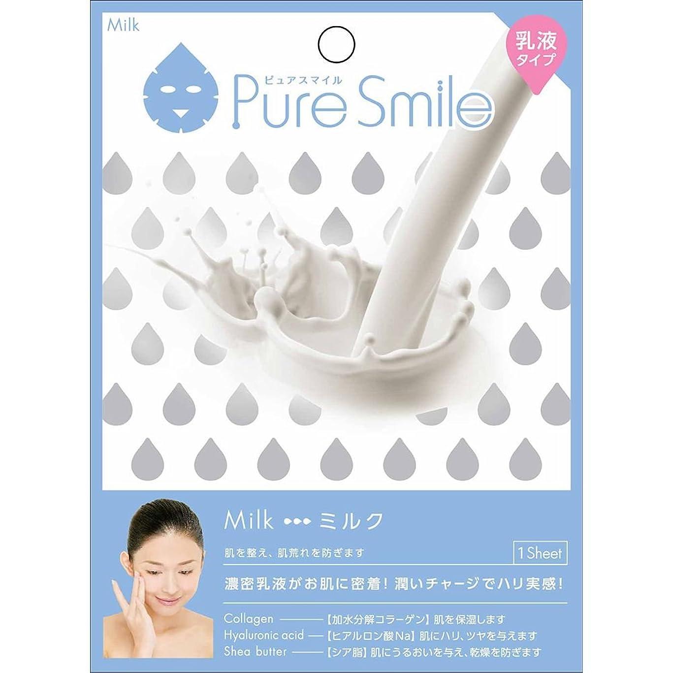 脱臼する愚かなウェイトレスPure Smile(ピュアスマイル) 乳液エッセンスマスク 1 枚 ミルク