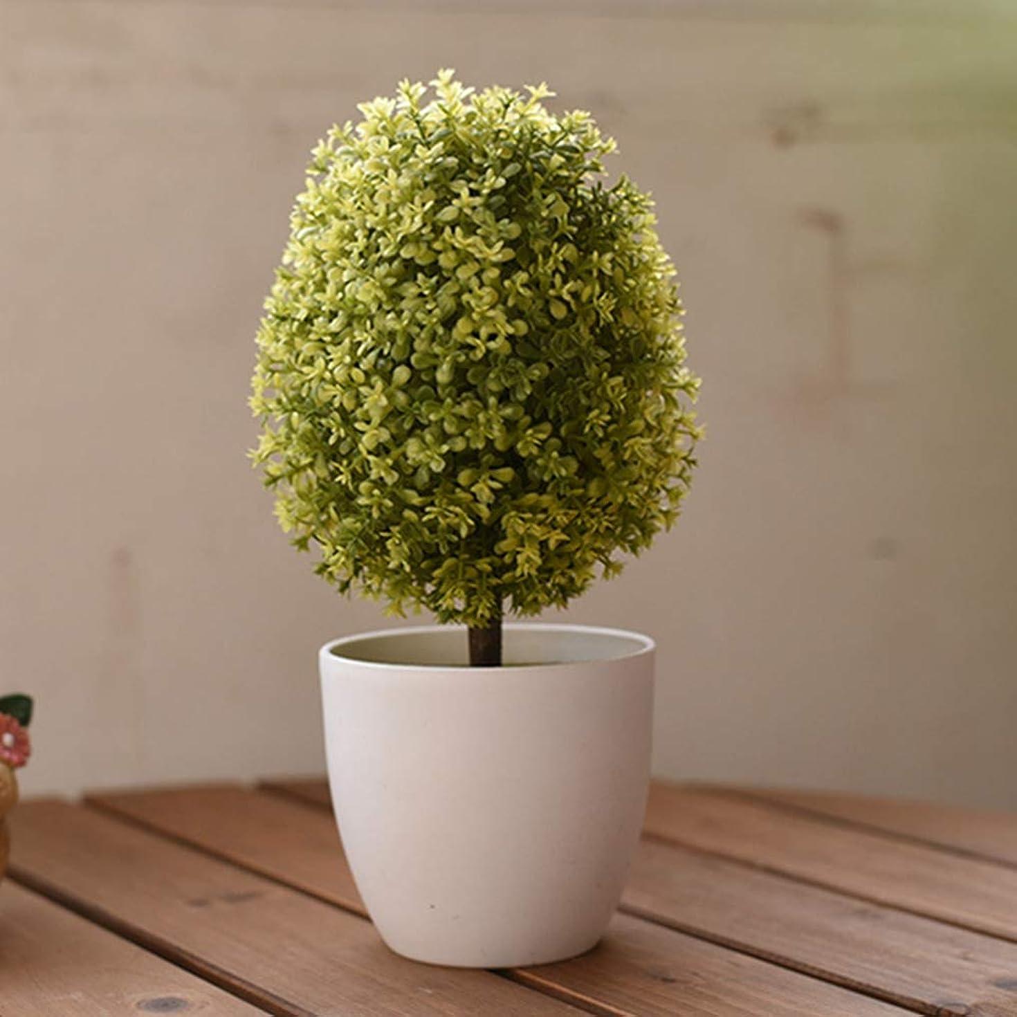 良性コーヒー医師観葉植物 窓際 ボール形状リビング 寝室卓上 フェイクグリーン フェイク リフレッシュ かわいい おしゃれ イエロー カラフル 枯れない きれい プレゼント 25cm 部屋装飾 鉢花造花インテリア 人工観葉植物