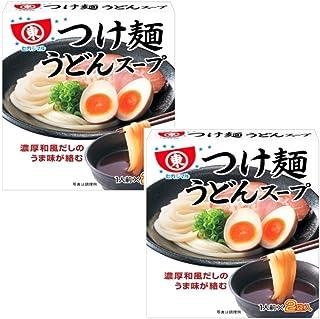 ヒガシマル つけ麺うどんスープ×2箱