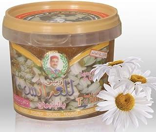 Premium Pure Moroccan Soap with - Chamomile- 300g صابون مغري أصلي بالبابونج
