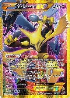 Pokemon - Alakazam-EX (125/124) - XY Fates Collide - Holo