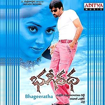 Bhageeratha (Original Motion Picture Soundtrack)