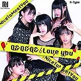 Q&Q&Q&/Love you
