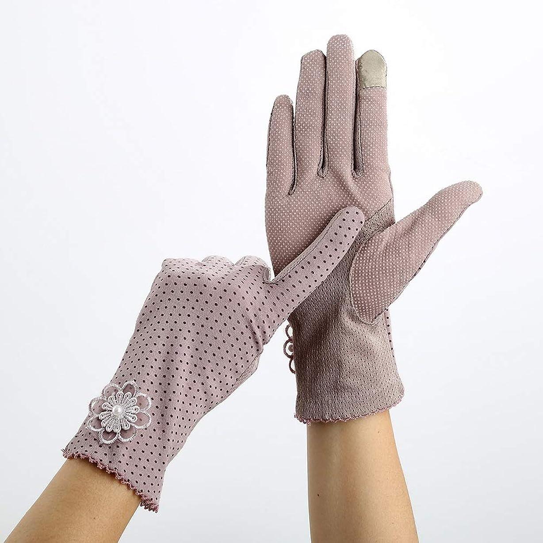 責任者矩形衝突コース女性用手袋、レースの綿、通気性の滑り止めアウトドアスポーツ用の抗UV手袋 UVカット手袋 グローブ 日焼け防止 (Color : Purple, Size : L-Eight pairs)