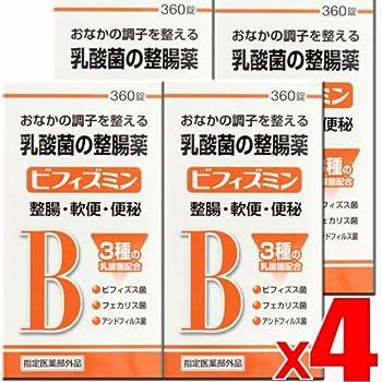 【4個】乳酸菌の整腸薬 ビフィズミン 360錠×4個セット(4987469589207-4)【指定医薬部外品】