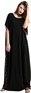 Women's Pom Pom Trim O Neck Casual Loose Maxi Kaftan Dress
