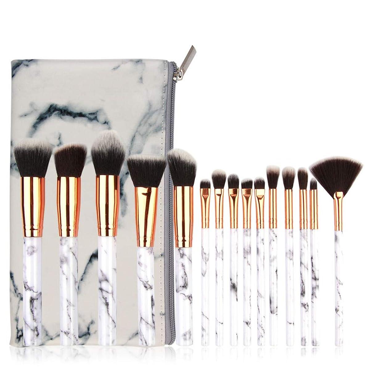 床鉄道駅ジョージバーナードAkane 15本 MAANGE 大理石紋 超気質的 優雅 多機能 高級 綺麗 魅力 柔らかい 上等な使用感 たっぷり 激安 日常 仕事 おしゃれ 簡単使い Makeup Brush メイクアップブラシ (3タイプ) MAG5690 (ブラシとポーチ)