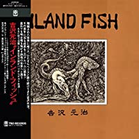 Inland Fish by Motoharu Yoshizawa