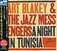 Night in Tunisia by Art Blakey & Jazz Messengers (2008-01-29)