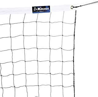 Mikasa VBN-1 Recreational Volleyball Net