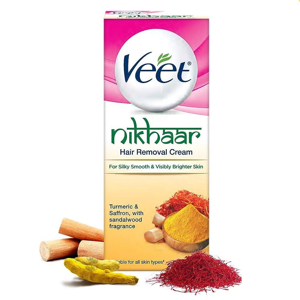 冷蔵庫チャネルフルーツVeet Nikhaar Hair Removal Cream for All Skin Types, 50g - India