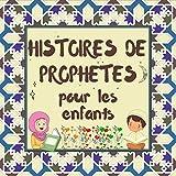 Histoires de Prophètes: Contes Coraniques de Prophètes de différentes époques pour les enfants Intérêt pour l'heure du coucher