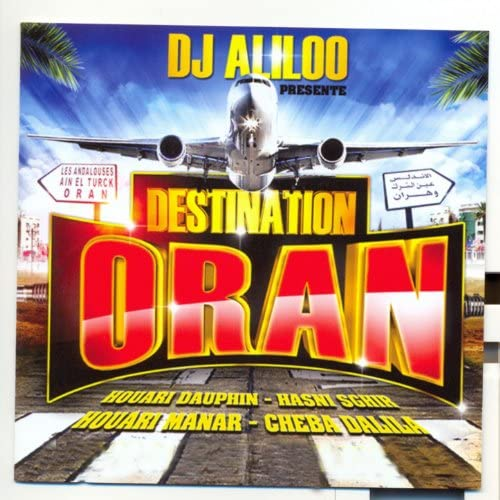 DJ Aliloo