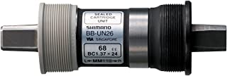 Best shimano bicycle components Reviews