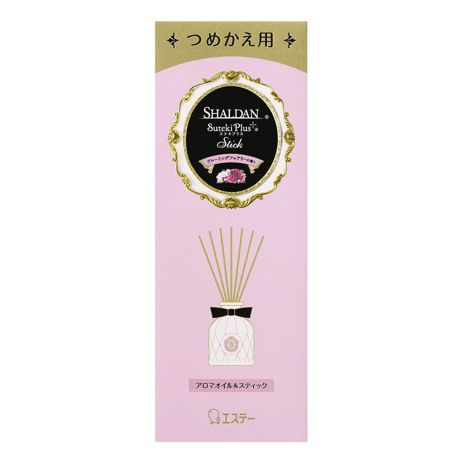 毎年調整する知性シャルダン SHALDAN ステキプラス スティック 芳香剤 部屋用 つめかえ ブルーミングフェアリー 45mL