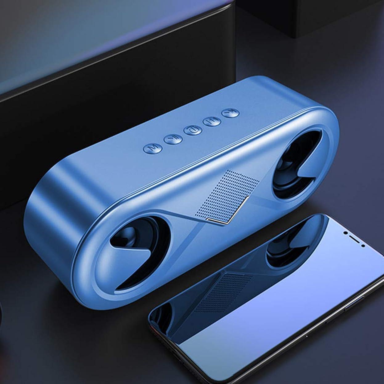 アドバンテージ回答バウンドLeaftree 4色2000mAh強い低音のハイファイのサブウーファープレーヤー携帯用LEDのスピーカー