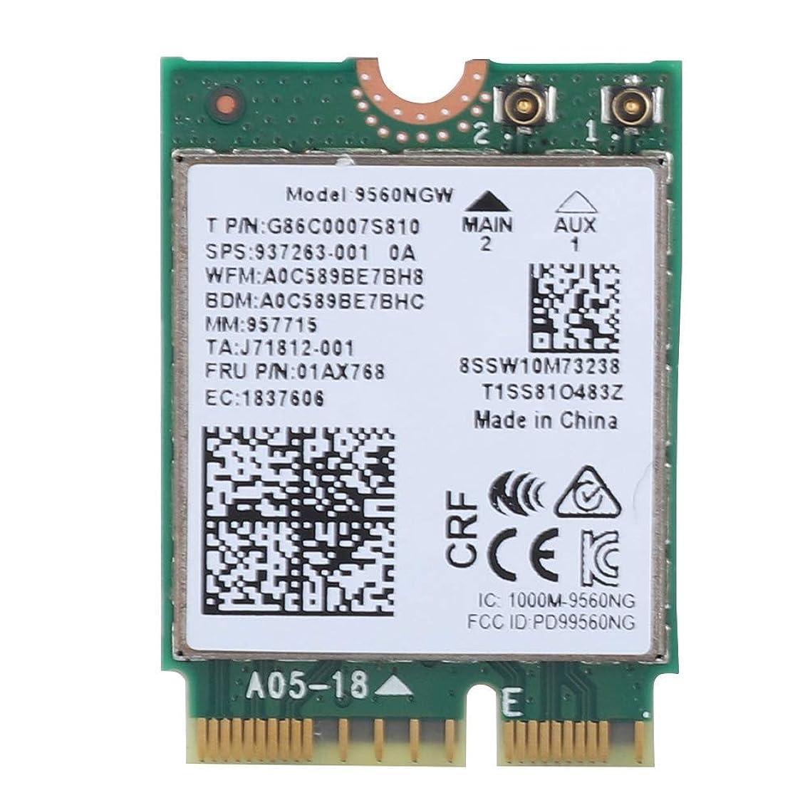 散らす動力学排除するインテル9560AC NGW NGWワイヤレスWIFIカード用のBluetooth 5.0対応2.4G / 5Gデュアルバンドネットワークカード