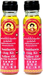 herbal yellow oil thailand