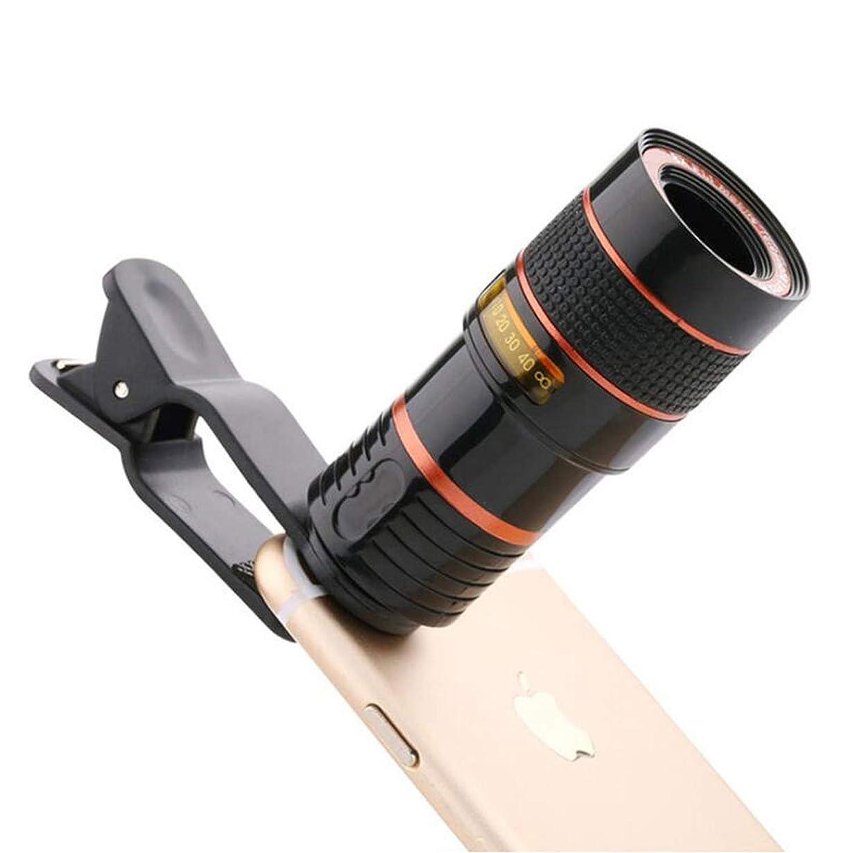 回復するアイドル献身DOSOMI 8x18 モバイル望遠鏡 HDカメラ 外部望遠電話レンズ ミニポータブル単眼鏡 CL176