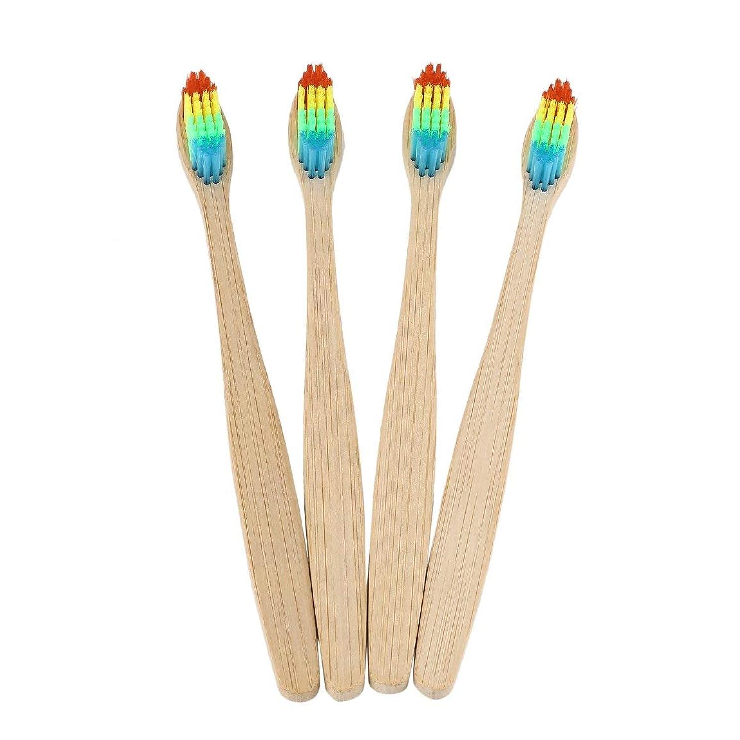 気候の山楽しいボットカラフルな髪+竹のハンドル歯ブラシ環境木製の虹竹の歯ブラシオーラルケアソフト剛毛ユニセックス - ウッドカラー+カラフル