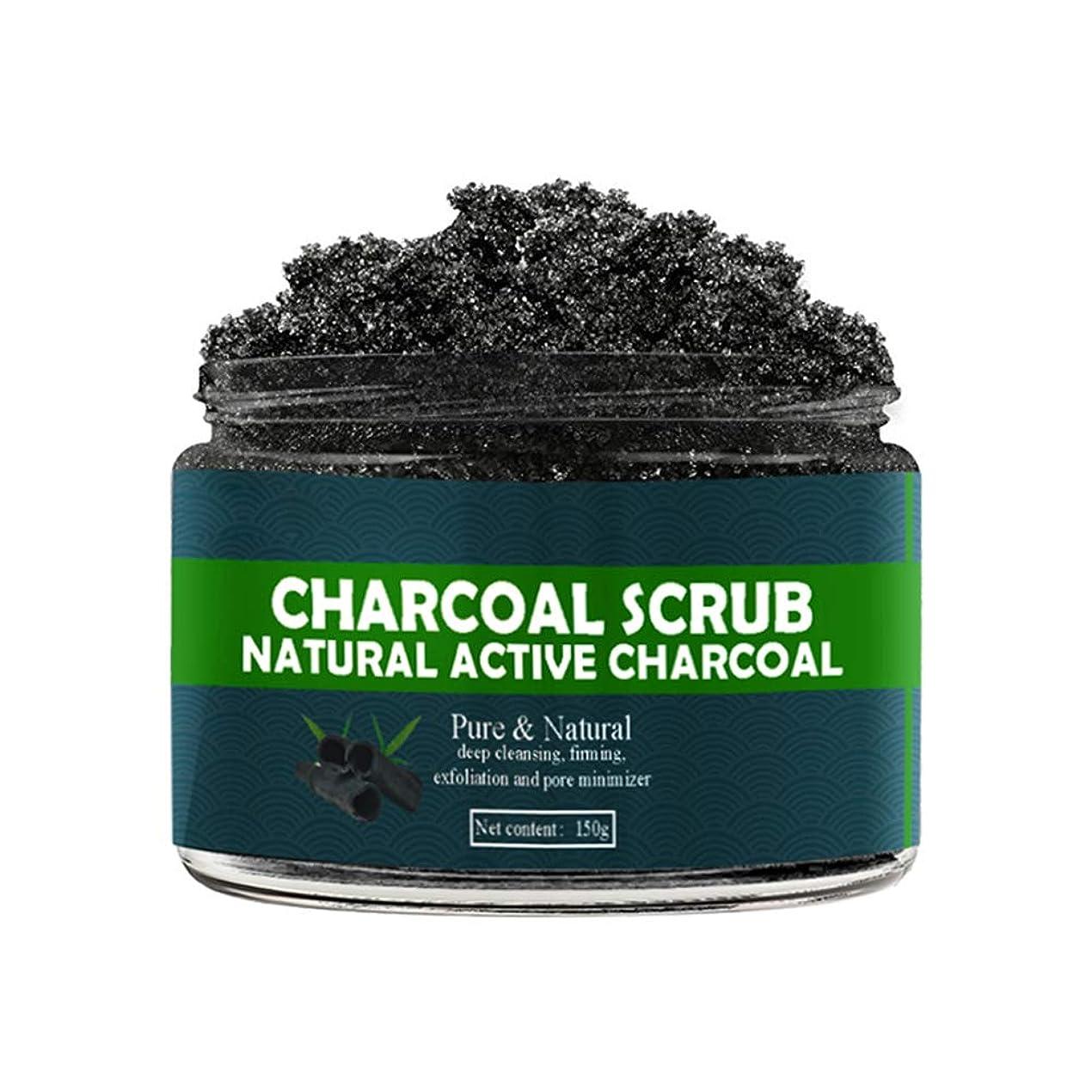 何かチョーク履歴書Creacom ボディマッサージ 竹炭スクラブ 角質ケアブラシ 肌を改善 活性炭 ボディスクラブ エクスフォリエーションクリーム 150g