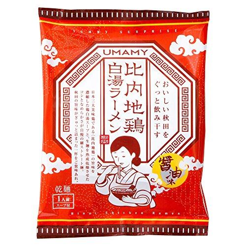 UMAMY[ウマミー]比内地鶏白湯ラーメン醤油味