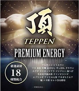 TEPPEN プレミアム エナジー シトルリン アルギニン タウリン マカ 亜鉛 大容量 180粒 30~60日分