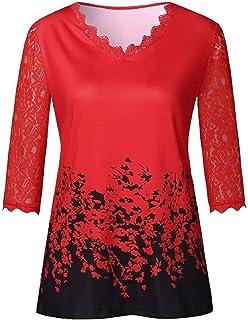 UUYUK Womens 1/2 Sleeve V Neck Slim Shirt T Shirt Splice Splicing Lacework