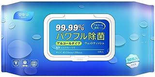 ウェットティッシュ 除菌 50枚入 18個セット アルコール 濃度75% アルコールタイプ 99.99%除菌 除菌シート