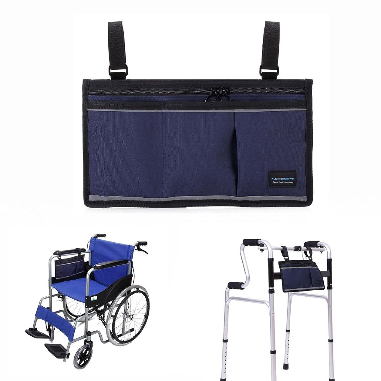 公平なただベアリングサークル車いす用バッグ·車椅子の側面に掛けて用収納 ポケット【車椅子付属品】 (ブルー)