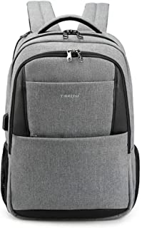 Anti-Theft Backpack USB Charging Male Business Men's Computer Backpack Shoulder Multi-Function Travel Backpack QDDSP (Color : Gray)