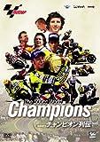 DVD THE 500cc WorldChampions チャンピオン列伝 image