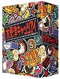 木更津キャッツアイ Blu-ray BOX[Blu-ray/ブルーレイ]