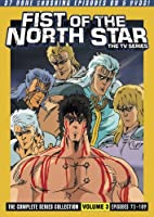 Fist of the North Star: The TV Series [DVD] [Import]
