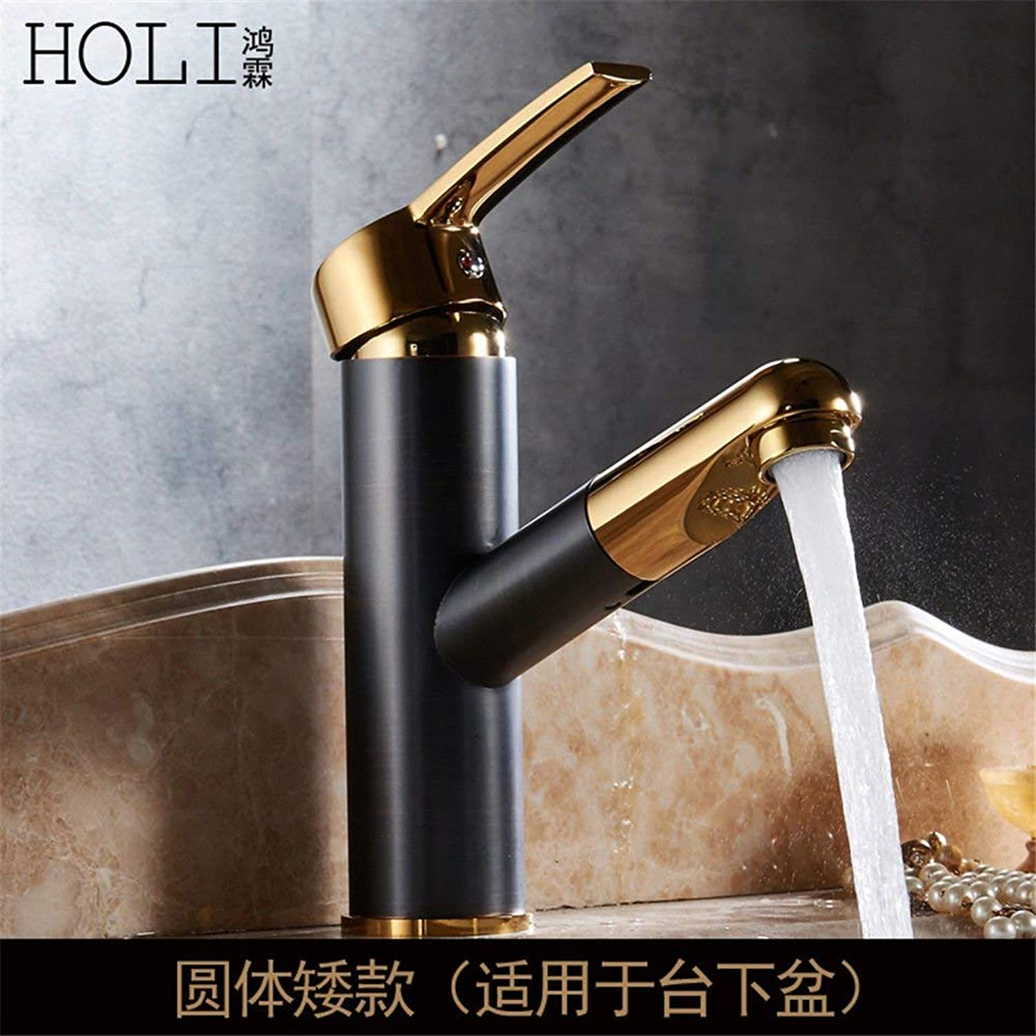 Kitchen sink mixer tap pull-out spout head hot and cold water kitchen sink basin mixer tap cloakroom basin sink mixer tap basin mixer tap hot and cold water, solid brass antique gold stretch sink fauc