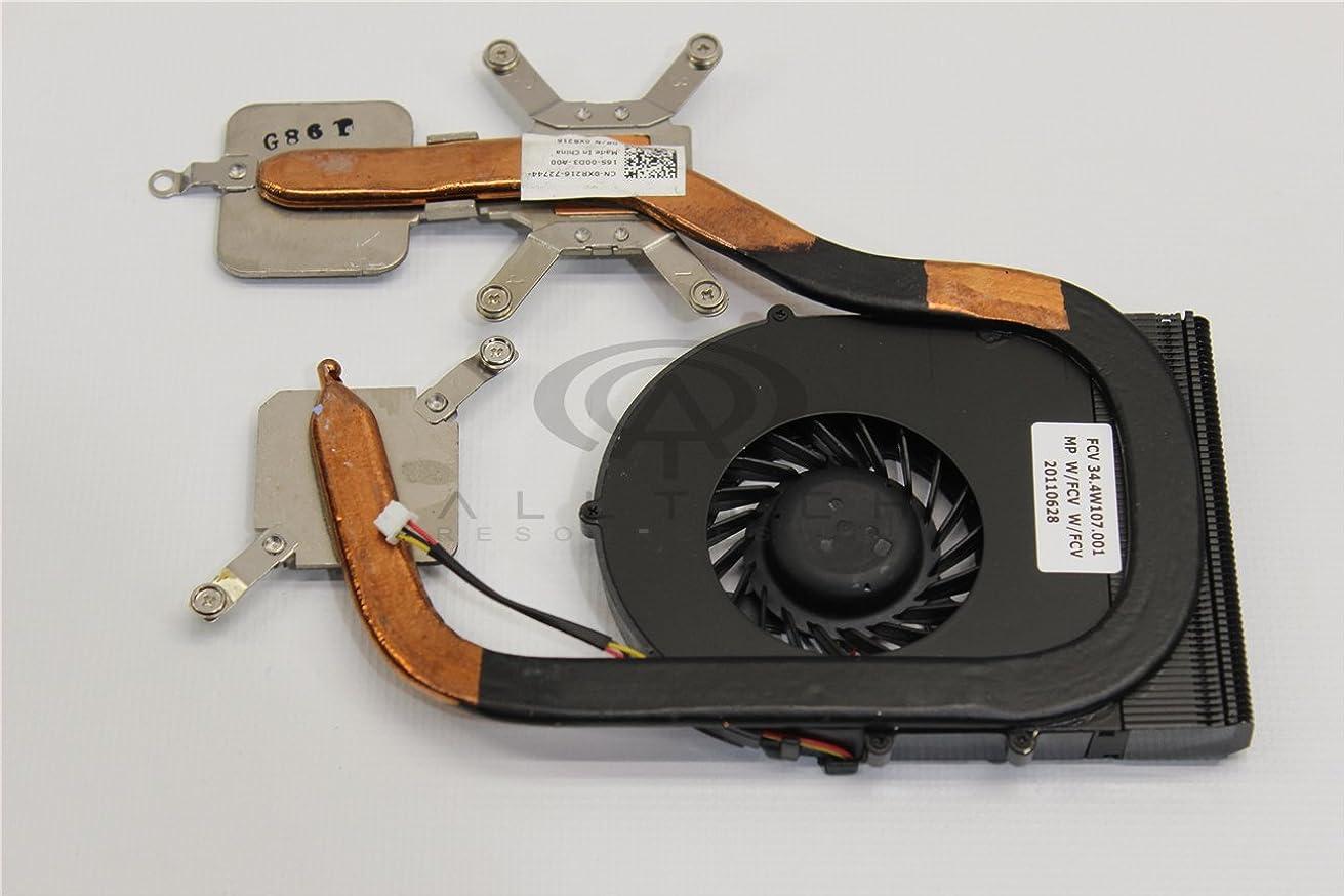 XR216 - Dell XPS M1530 CPU Heatsink and Fan - XR216