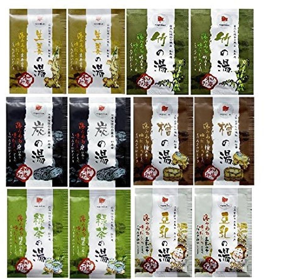 荒涼としたクリスチャン節約日本伝統のお風呂 和み庵 6種類×2 12包