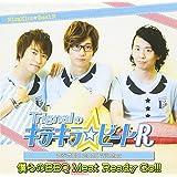 「Trignalのキラキラ☆ビートR」ラジオCD 2015 Winter 僕らのBBQ Meat Ready Go!!! (通常盤)