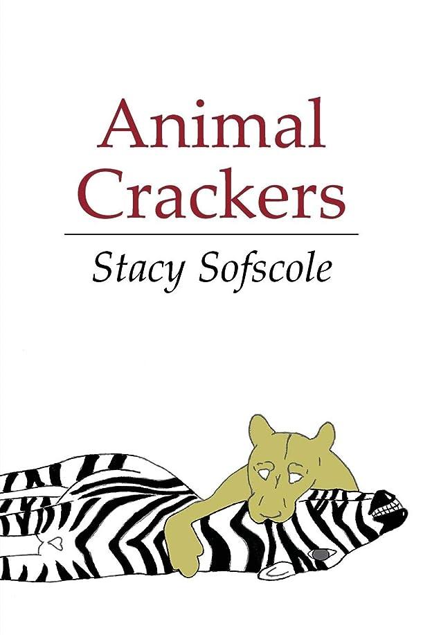 期待して湾故障Animal Crackers