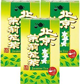 中国 土産 北京 ジャスミン茶 3箱セット (海外旅行 中国 お土産)