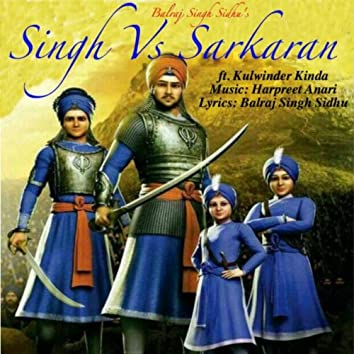 Singh Vs Sarkaran