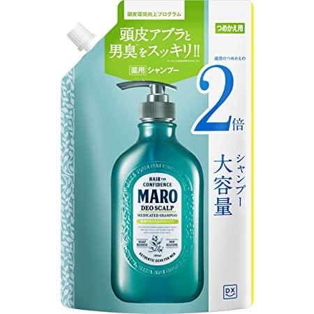 [Amazon限定ブランド] DX(デラックス) 【医薬部外品】MARO デオスカルプ シャンプー グリーンミント 詰替え用 800ml