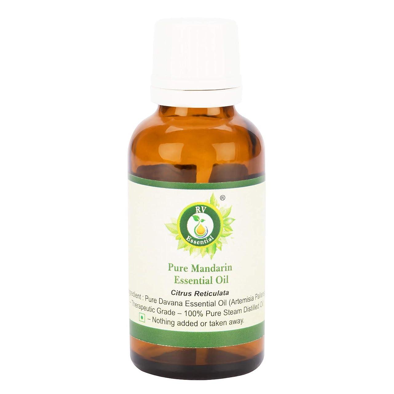 トリムメロドラマ水族館ピュアマンダリンエッセンシャルオイル100ml (3.38oz)- Citrus Reticulata (100%純粋&天然スチームDistilled) Pure Mandarin Essential Oil