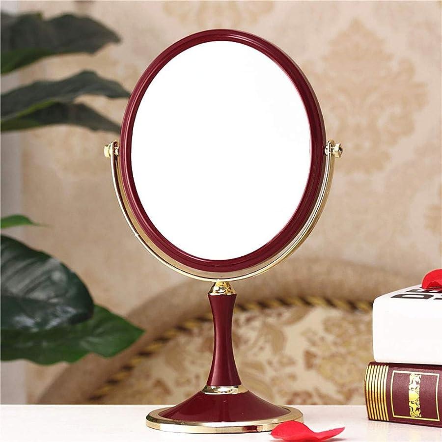 高原ラビリンス寝る化粧鏡両面虫眼鏡自立型ポータブル化粧鏡