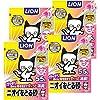 【Amazon.co.jp限定】 ニオイをとる砂 猫砂 フローラルソープ 1) 5.5Lx4袋 (ケース販売)
