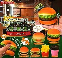 表参道ハンバーガーショップスクィーズ OMOTESANDOU Hamburger Shop SQUEEZE 全6種セット ガチャガチャ